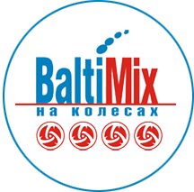 Baltimix на колесах